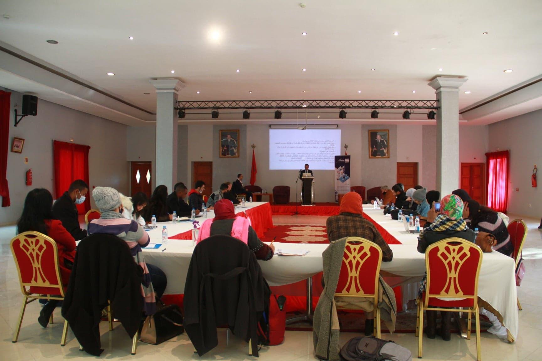 منصات تطلق دينامية بحثية حول الحريات الفردية بالمغرب